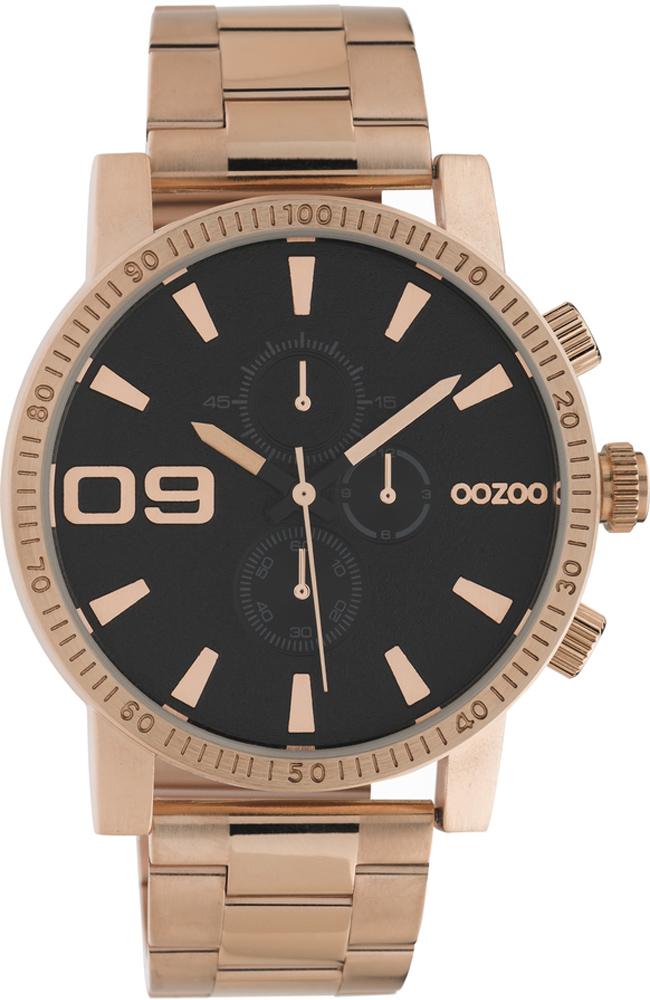 oozoo C10708